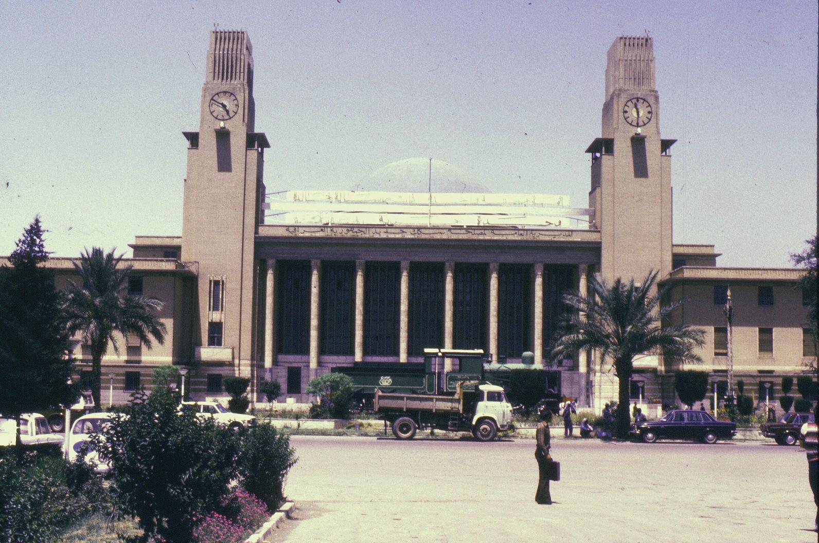 Baghdad_Railway_Station