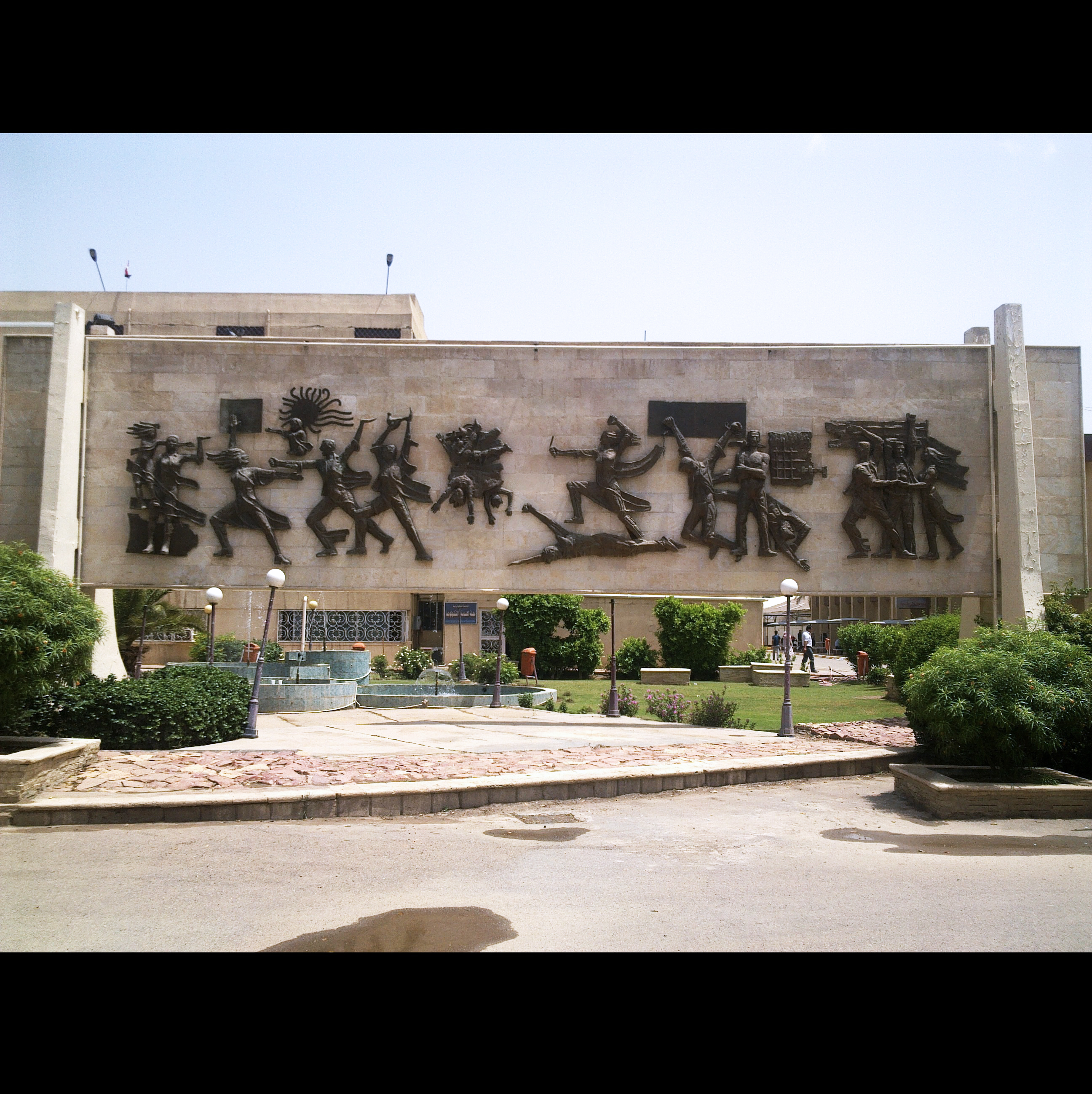 a_day___university_of_technology__baghdad____by_b451l4tor-d661pc8