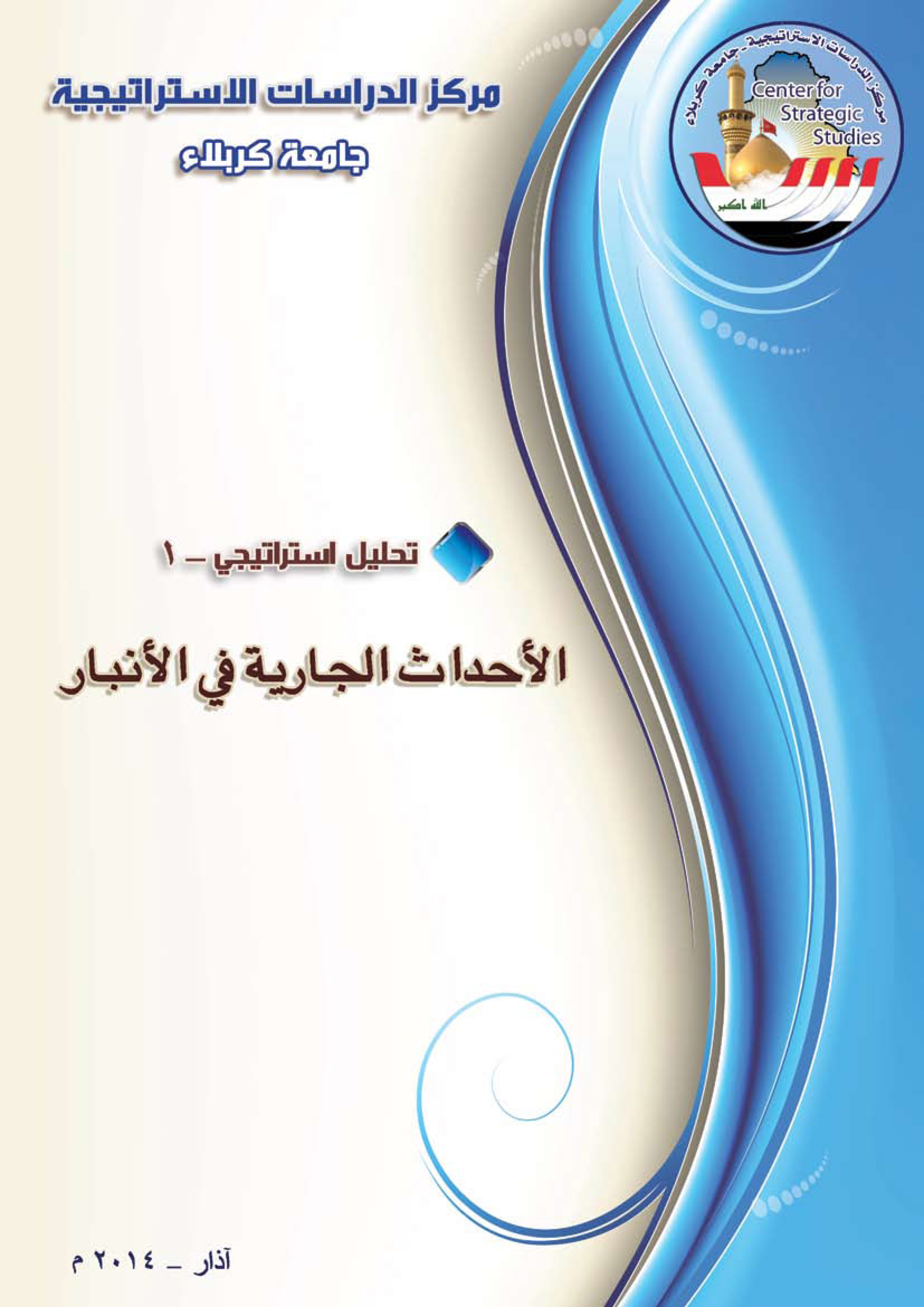 some_of_pages-1