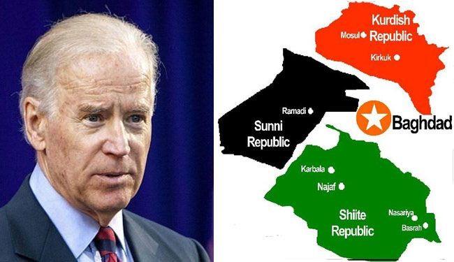 تقسيم العراق